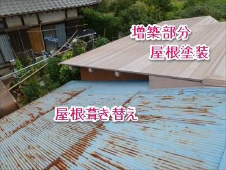 香取郡神崎町 屋根塗料剥離