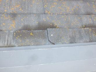 いすみ市 屋根点検 屋根材割れ
