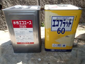 千葉県佐倉市 屋根カバー工法 室内塗装 水性エコエース エコフラット60