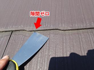 千葉県佐倉市 屋根カバー工法 室内塗装 点検 縁切りされてないスレート