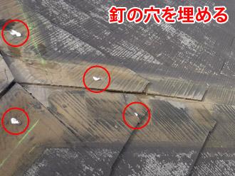 千葉市稲毛区 棟板金交換 屋根塗装 外壁塗装 貫板の撤去後にできた穴にコーキング