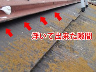 千葉市稲毛区 棟板金交換 屋根塗装 外壁塗装 屋根の点検