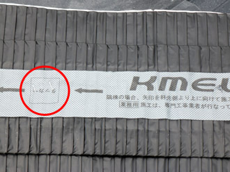 千葉市花見川区 屋根葺き替え 乾式自在面戸W ROOGA雅