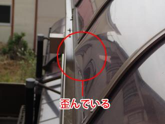 千葉県千葉市花見川区 屋根葺き替え カーポートの点検 ポリカーボネートが歪んでいる