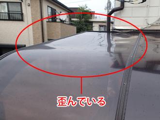 千葉県千葉市花見川区 屋根葺き替え カーポートの点検 ポリカーボネート上部が歪んでいる