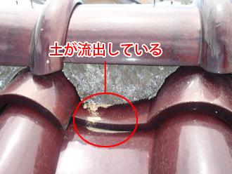 千葉県千葉市花見川区 屋根葺き替え 屋内点検 漆喰から土が流出している