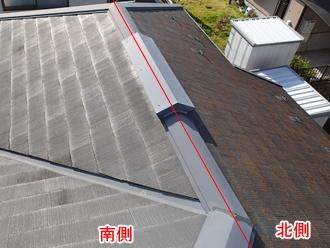 千葉県印旛郡酒々井町 屋根塗装 外壁塗装 点検の様子 屋根の色違い 苔発生