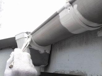 千葉県 市原市 破風板塗装