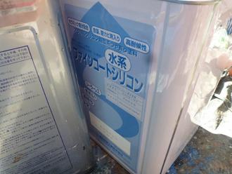 千葉県 市原市 外壁塗装 水系ファインコートシリコン