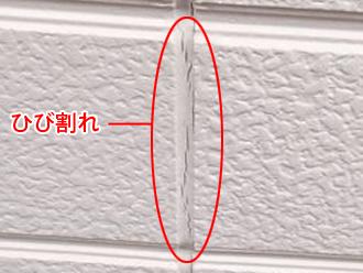 千葉県 市原市 外壁点検 目地のひび割れ