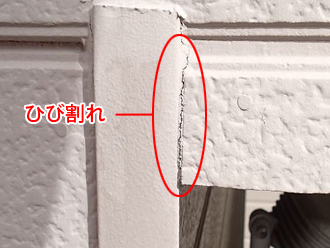 千葉県 市原市 外壁点検 サイディング継ぎ目のひび割れ