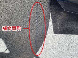 千葉県市原市 外壁塗装 クラックの補修