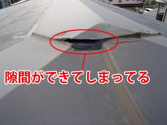 千葉県柏市 屋根カバー工法 屋根の点検 間違いだらけの施工方法 板金と板金の隙間