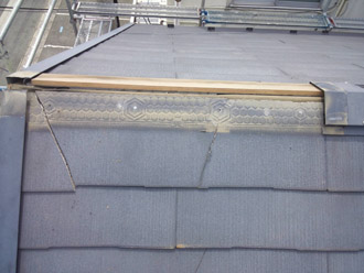 浦安市 屋根補修 屋根塗装 目地の補修 スレートのひびの補修