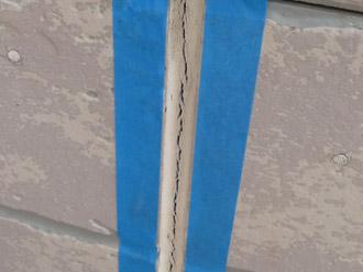 浦安市 屋根補修 屋根塗装 目地の補修 テープでマスキング