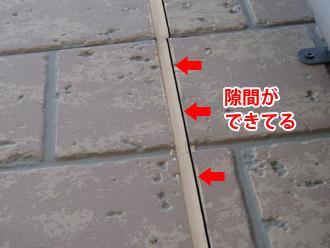 浦安市 屋根補修 屋根塗装 目地の補修 外壁の点検 目地のコーキングの劣化