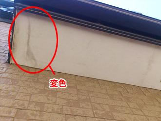千葉県習志野市 屋根塗装 外壁塗装 点検の様子 軒天 変色