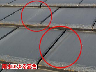 千葉県習志野市 屋根塗装 外壁塗装 点検の様子 屋根の変色
