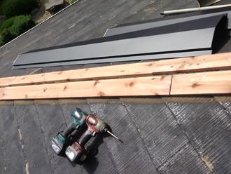 千葉県袖ヶ浦市 屋根塗装 棟板金交換 新規貫板