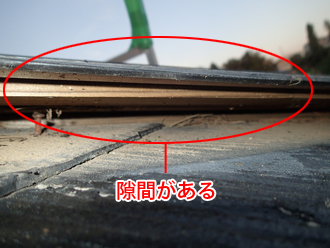 千葉県袖ヶ浦市 屋根塗装 棟板金交換 屋根点検 棟板金の隙間