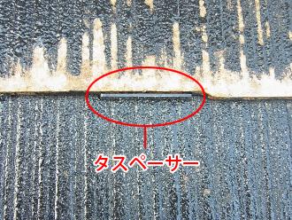 千葉県袖ヶ浦市 屋根塗装 タスペーサーを使った縁切り 設置後