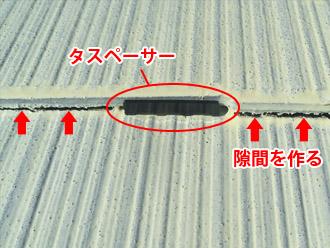 千葉県袖ヶ浦市 屋根塗装・外壁塗装 棟板金交換完了