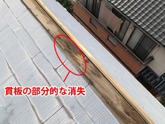 千葉県袖ヶ浦市 屋根塗装・外壁塗装 点検 貫板の部分的な消失