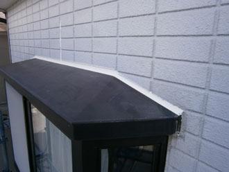 埼玉県 富士見市 屋根塗装 外壁塗装 バルコニー防水 庇をコーキング