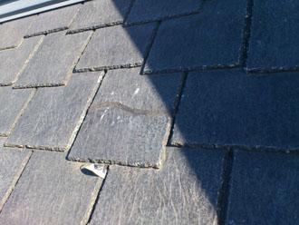 埼玉県 富士見市 屋根塗装 外壁塗装 バルコニー防水 点検 コロニアル(スレート、カラーベスト)の補修跡