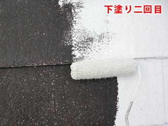 神奈川県厚木市 屋根塗装工事 下塗り二回目