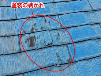 横浜市保土ケ谷区 屋根カバー工事 点検 雨染みからの腐食