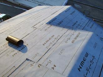 横浜市戸塚区 屋根葺き替え工事 防水紙の敷設