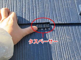 神奈川県横浜市戸塚区 屋根塗装工事 タスペーサー