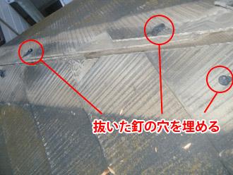 横浜市瀬谷区 棟板金交換  屋根塗装・外壁塗装  棟板金交換 棟板金と貫板の撤去