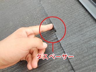 屋根塗装工事 縁切り タスペーサー
