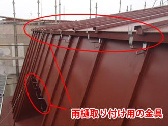 横浜市都筑区 屋根葺き替え 外壁塗装 雨樋金具の設置