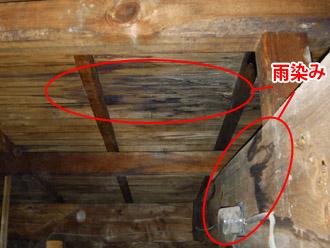横浜市都筑区 屋根葺き替え 外壁塗装 点検 小屋裏の雨染み