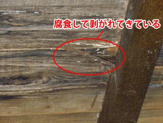 横浜市都筑区 屋根葺き替え 外壁塗装 点検 雨染みからの腐食