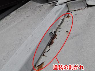 横浜市都筑区 屋根葺き替え 外壁塗装 屋根の点検 屋根に広がるサビ