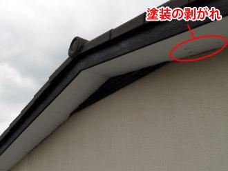 横浜市都筑区 屋根葺き替え 外壁塗装 外壁の点検 外壁の色褪せとムラ