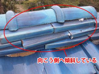横浜市 鶴見区 屋根葺き替え 屋根の点検 傾いている瓦