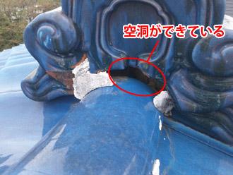 横浜市 鶴見区 屋根葺き替え 屋根の点検 鬼瓦の下の空洞