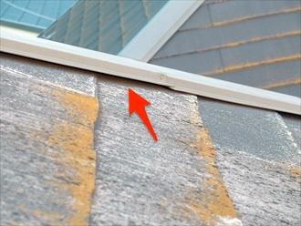 横浜市 屋根点検 棟板金 浮き