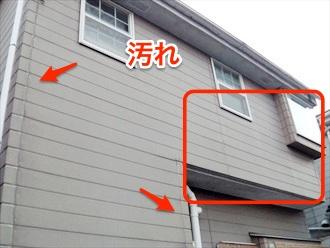 横浜市 外壁点検 コケ 汚れ