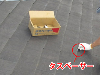 神奈川県横須賀市 屋根塗装 外壁塗装 ヤネMシリコン 下塗り