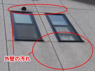 神奈川県横須賀市 屋根塗装 外壁塗装 外壁の点検
