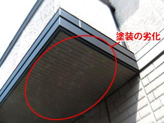 神奈川県横須賀市 屋根塗装 外壁塗装 点検