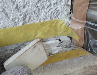クラック補修 コーキング材の充填