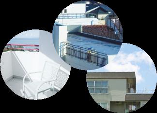 屋上 陸屋根 ベランダ バルコニーの防水