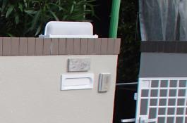 表札の塗装 無料サービス中 表札の画像